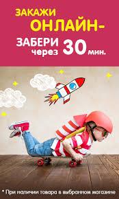 Детские товары <b>Cupcake Bears</b> - купить в детском интернет ...