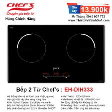 Bếp Từ Chefs EH-DIH333   Tổng Kho Bếp Nhập Khẩu Chính Hãng