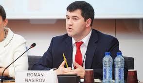 Харьковская чиновница, попавшаяся на взятке в 71 тыс. грн, отделалась штрафом в 25,5 тыс. грн - Цензор.НЕТ 5807