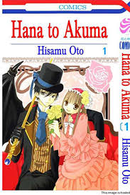 Image result for Hana to Akuma