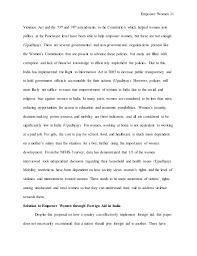 experience at school essay topics examples