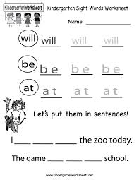 Excel. sight words worksheets: Kindergarten Spelling Words ...