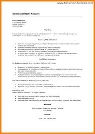 Medical Assistant Objective Statement 7 Dental Assistant Resume Objective Statement Business