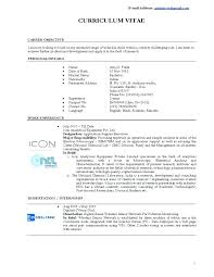 Technical Skills In Resume Stunning 9820 Examples Of Technical Skills For Resume Technical Skills For Resume