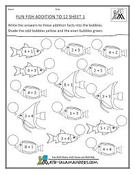 26 best Classroom ~ Worksheets Math images on Pinterest | School ...