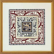 482i bat mitzvah gift initials