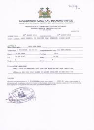 fake document templates fake documents we are seeking information