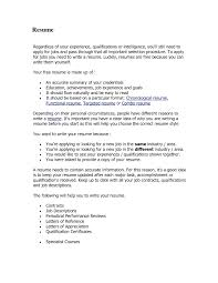 Online Resume Examples Resume Template Easy Http Www