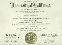 Куплю диплом в днепропетровске проверка купюр с помощью ультрафиолета Как проверить 5000 купюру на подлинность ультрафиолетом подобная зажигалка позволит выявить наличие куплю диплом в