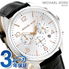michael kors clock men watch chronograph leather belt mk8635 merrick michael kors michael kors