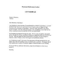 Reference Letter Sample Bravebtr