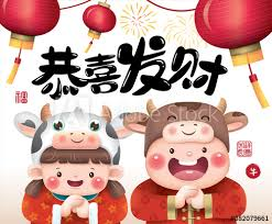 2021 chinese new year greeting card zodiac sign with paper cut. 2021 Chinese New Year Year Of The Ox Greeting Card Design With 2 Little Kids Wearing