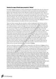 best admission essay editor sites au admission paper ghostwriter essay about what makes a happy family year essay writing patriotic essays in hindi essay topics