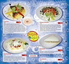 Содержание Введение Отчет по квалификационной практике  Наброски для товарной марки пиццерии Твоя пиццерия
