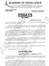 high school english essay topics importance of speaking english class x english book notes essay on importance of english language in modern world pdf importance