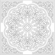 arabic fl patterns coloring book by elaine57