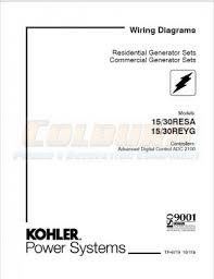 kohler wiring diagram manual kohler image wiring wiring diagram manuals kohler manuals on kohler wiring diagram manual