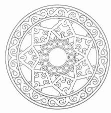 Small Picture Printable Mandala Coloring Pages For Adults At Book Online For