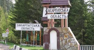 """Результат пошуку зображень за запитом """"карпаты яблуницький перевал"""""""
