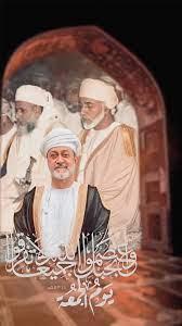 15 Oman ideas in 2021 | oman, sultan qaboos, sultan oman