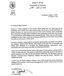 Sample College Reference Letters Letter Of Recommendation From Parent For Dance Jos Gandosreference