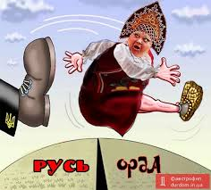 """""""У нас є історичний шанс стати іншими"""", - Тимошенко про автокефалію - Цензор.НЕТ 730"""