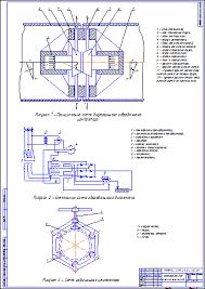 Все работы студента Клуб студентов Технарь  Схема оборудования для сварки трубопровода Чертеж Оборудование транспорта нефти и газа Курсовая работа