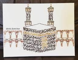 arabic calligraphy canvas ayatul kursi