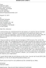 Cover Letter For Customer Service Sample Cover Letter For Resume
