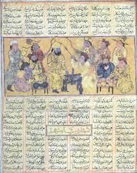 Sources écrites du conte épique en Iran - La Revue de Téhéran | Iran
