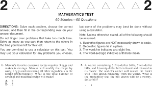 2020 previously released act math test