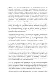 Flightndant Resume Cover Letter Examples Samples No Experience Entry