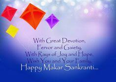 makar sankrati wishes marathi happy makar sankranti wallpaper happy makar sankranti images happy sankranti