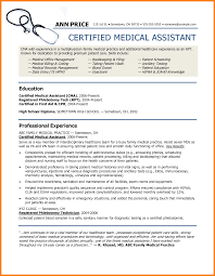 Medical Resume Samples View All Healthcare Resume Samples And