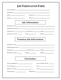 Free Printable Employment Verification Form - April.onthemarch.co