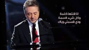 مروان خوري يغني لعبد الوهاب - لا مش انا اللي أبكي من برنامج طرب مع مروان  خوري - فيديو Dailymotion