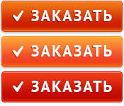 ru Написание дипломов на заказ в Москве подскажите  Заказать учебную работу диплом курсовую отчет