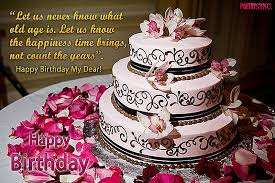Happy birthday wishes by name ~ Happy birthday wishes by name ~ Birthday cakes luxury birthday cake pics with wishes birthday