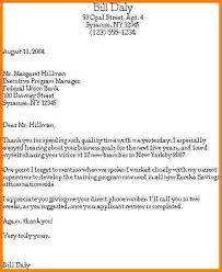 Resume Thank You Letter Template Medical Assistant Thank You Awesome