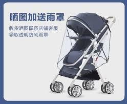 <b>High landscape stroller</b> can Sitting and lyin light folding baby <b>two</b> ...