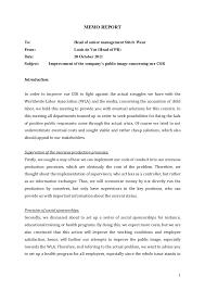 Memo Report Custom Paper Sample