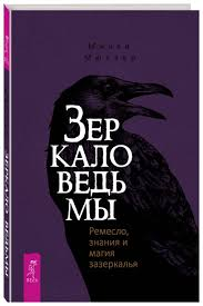 Купить Зеркала <b>ves</b> в интернет магазине Sportle