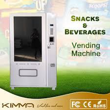 Cotton Candy Vending Machine New China Full Touch Screen Cotton Candy Vending Machine Dispenser