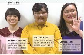 お笑い 3 人組 女