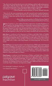 essays study in university pdf