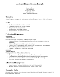 Example Of An Resume Resume Resume Examples Skills Adout Resume Sample 16