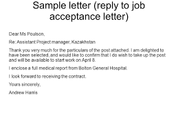 accept a job offer how to accept a job offer sample acceptance letters with follow up