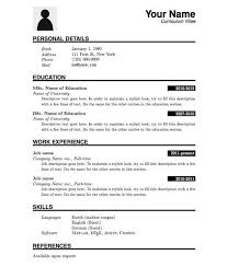 Cv Or Resume Format Sarahepps Com