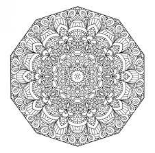 Coloriage De Mandala Difficile A Imprimer Dessin Download