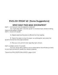tips for an application essay socrates essay socrates broom02 revolvy com